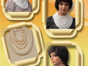 Modest Cowl Collar Sewing Pattern for Women