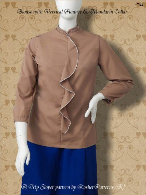 Stately Blouse