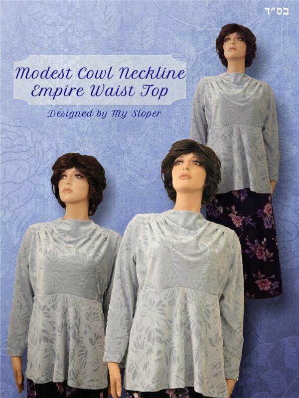 Cowl Neckline Empire Waist Top