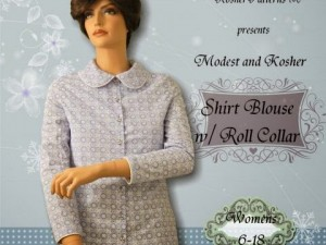 How to Sew a Blouse with Collar, Add-on Button-stand and No-ease Sleeve