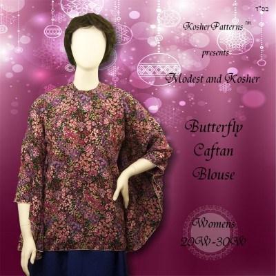 Butterfly Caftan Models2