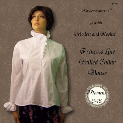KosherPatterns Princess Line Frilled Collar Blouse2