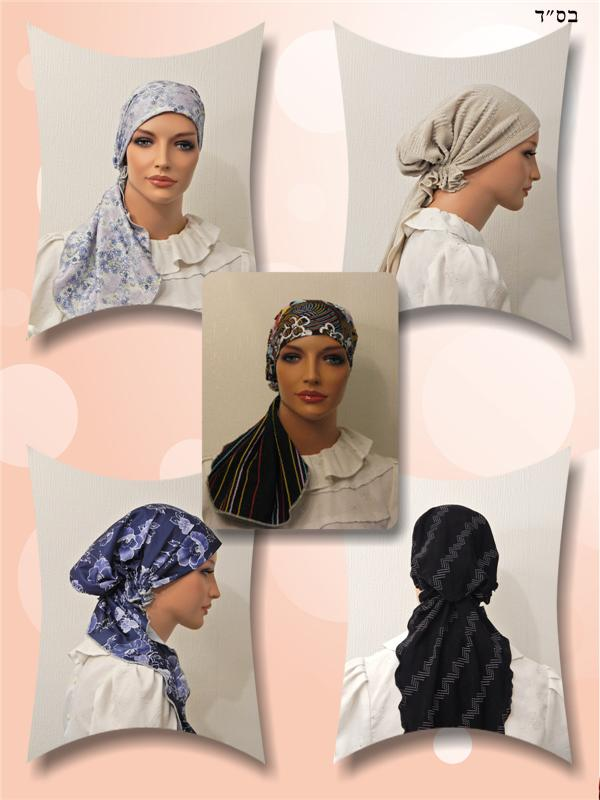 How to Accurately Measure for Pre-tied Head Scarves - KosherPatterns ®