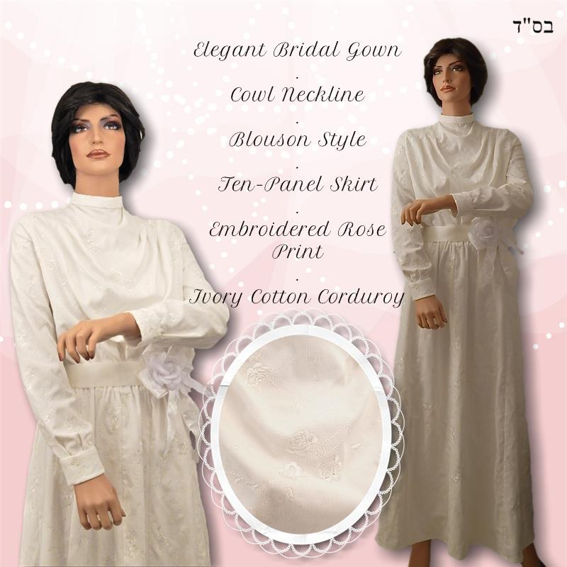 Tznius Dresses Pattern Making Software Modesty