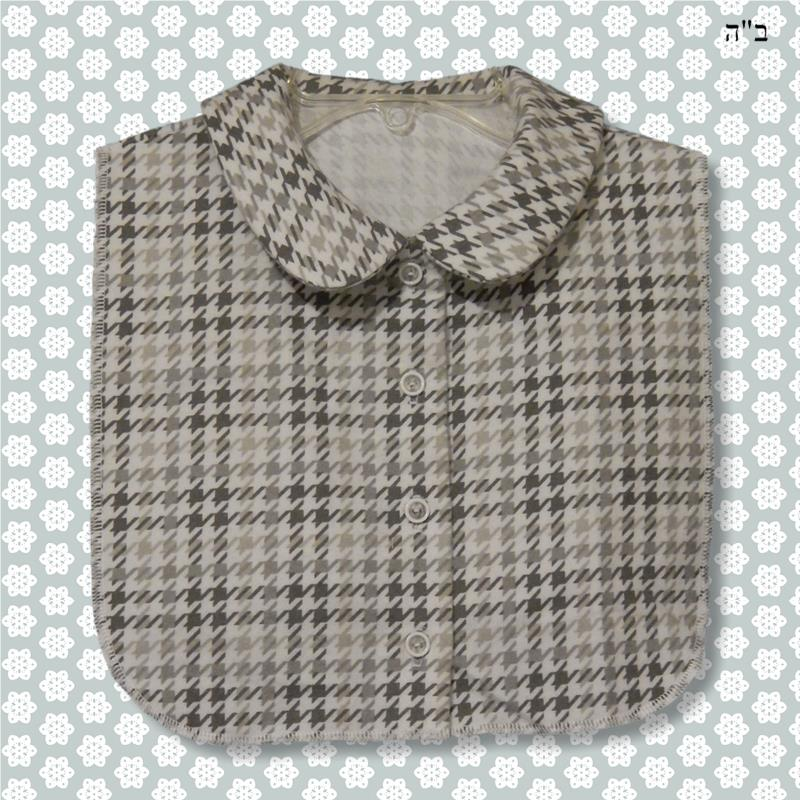 Grey Houndstooth Feminine Full Roll Collar Dickey