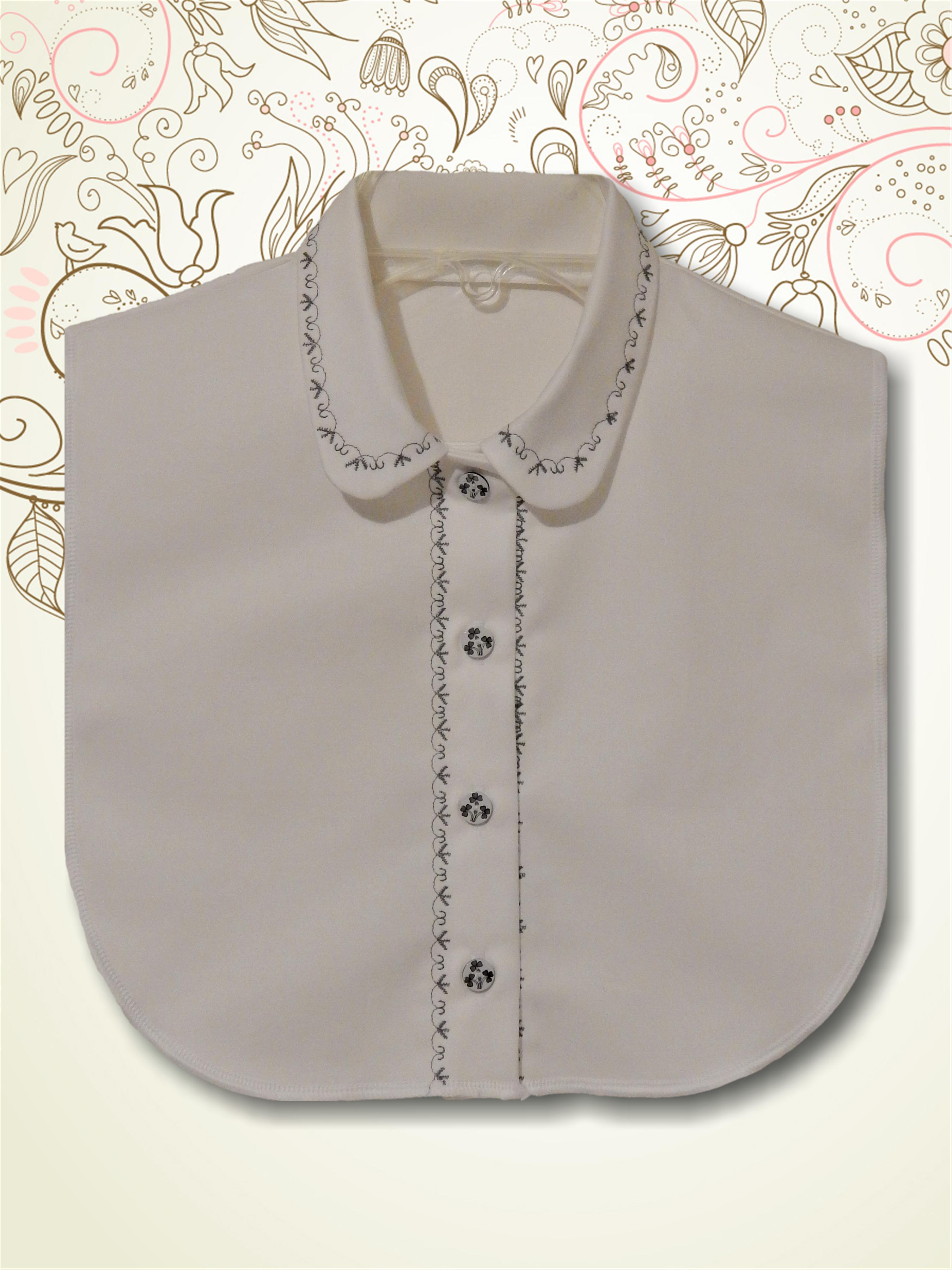 Rounded Convertible Collar White Embroidered Dickey