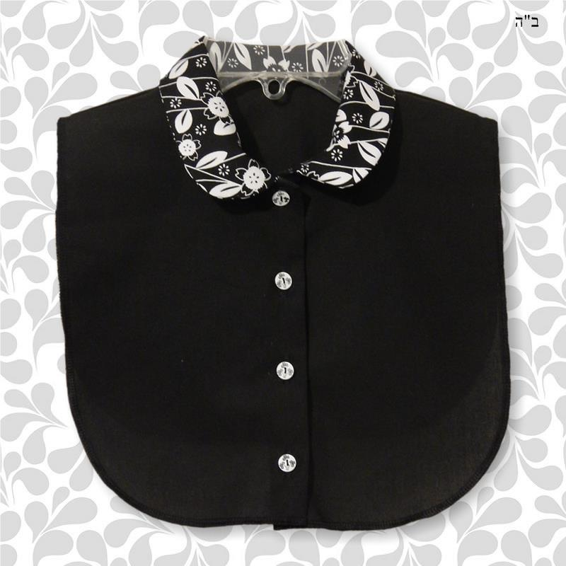 White Floral on Black Rounded Sport Collar Style B Dickey