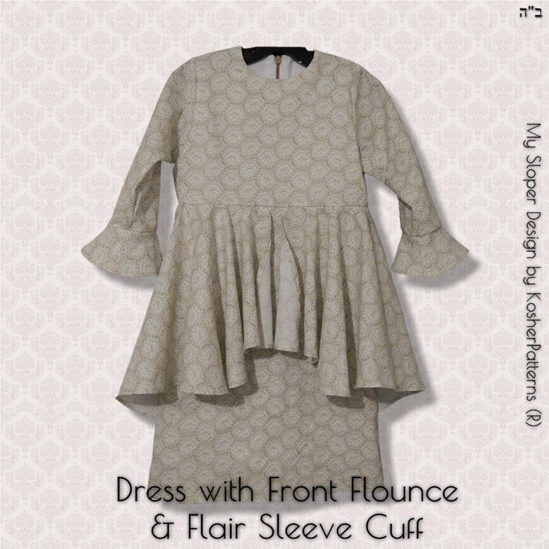 Front Flounce A-line Baby Dress